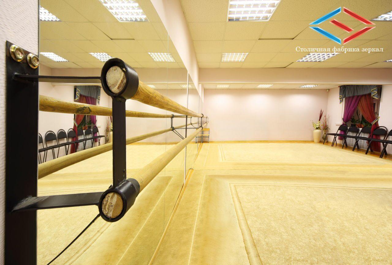 Зеркала для спортивных залов
